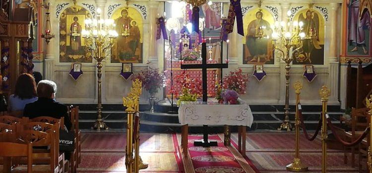 Κυριακή της Σταυροπροσκυνήσεως (Άγιος Παντελεήμονας Εκκάρας)