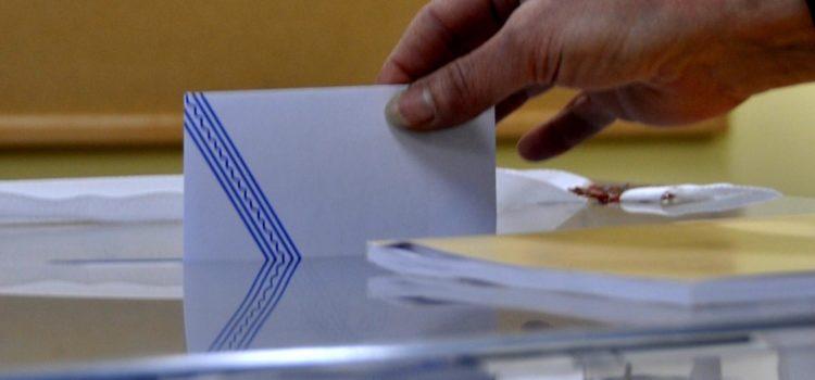 Περιφεριακές  Δημοτικές Εκλογές